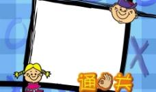 儿童摄影模板图片