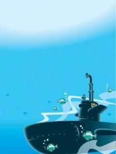 潜水艇矢量图图片